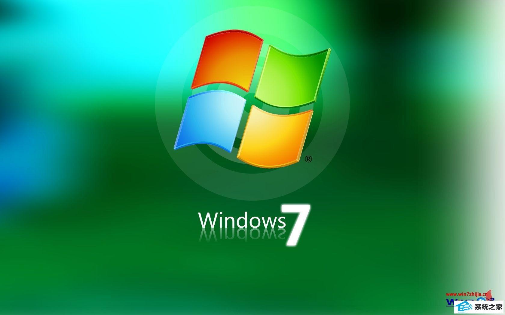 笔记本winxp系统下公共网络模式被锁死的两个处理方案