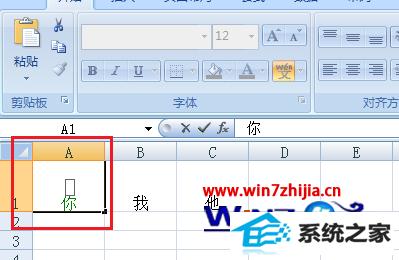 winxp系统下excel2007给文字添加拼音的方法