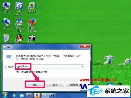 "winxp系统启动""允许用户对安装进行控制""的方法"