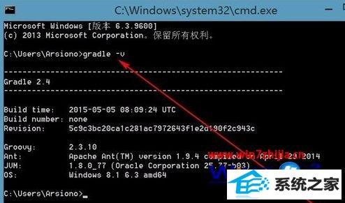 winxp系统怎么安装gradle winxp系统gradle的安装方法