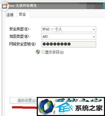 winxp系统联想笔记本解决默认网关不可用该的解决方法