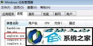 wwinxp系统桌面图标出现黑色方框的解决方法