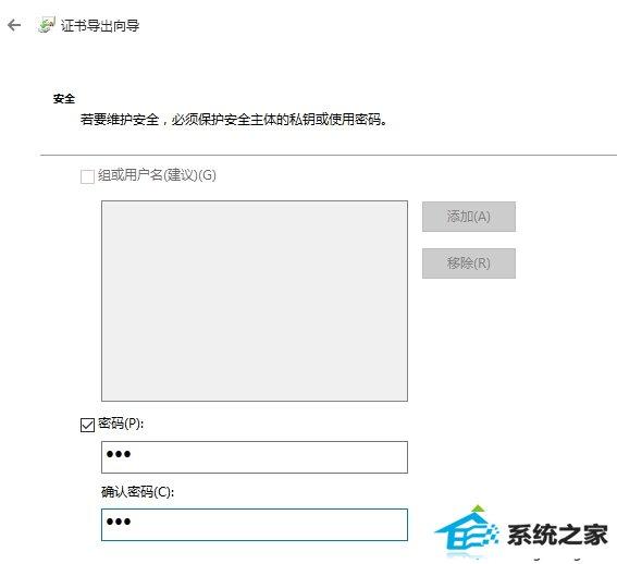 2.jpgwindowsxp给文件或文件夹加密的步骤6