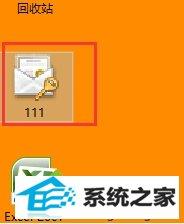 2.jpgwindowsxp给文件或文件夹加密的步骤7