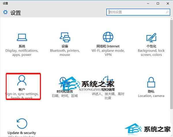 windowsxp如何连接到工作区