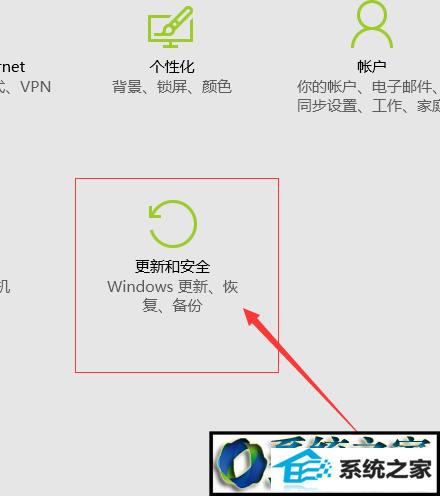 winxp系统还原成原始状态的操作方法