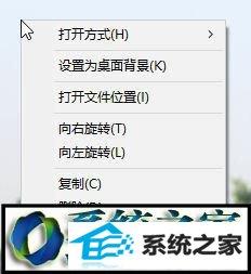 winxp系统戴尔笔记本电脑设置桌面壁纸的操作方法