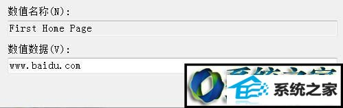 winxp系统删除搜狗网址导航的操作方法
