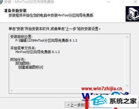 winxp系统怎么把硬盘格式化成ExT3格式