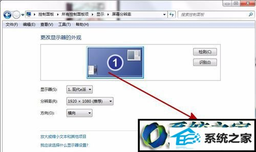 winxp系统看视频时出现花屏的解决方法