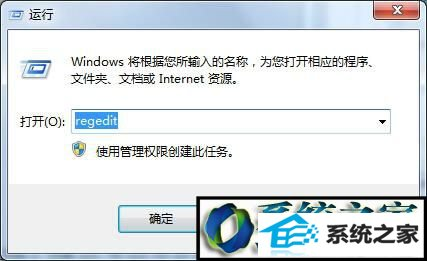 winxp系统电脑插入U盘后变卡的解决方法