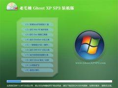 老毛桃Ghost WinXP 老机装机版 2021.04