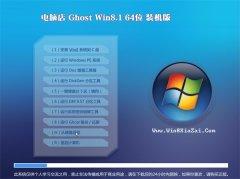 电脑店Windows8.1 电脑城装机版64位 2021.04