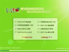 新萝卜家园Win10 纯净装机版 2021.04(32位)