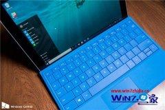 微软称所有win7用户都可使用《win反馈》 in